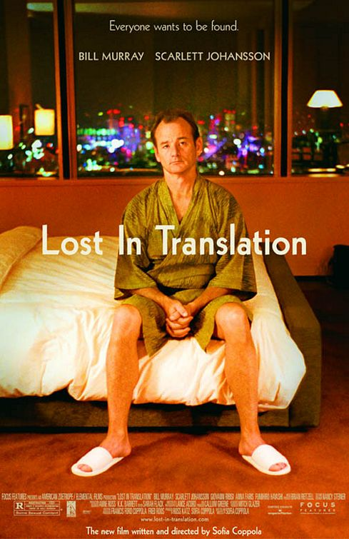 http://1979semifinalist.files.wordpress.com/2009/12/lost_in_translation.jpg
